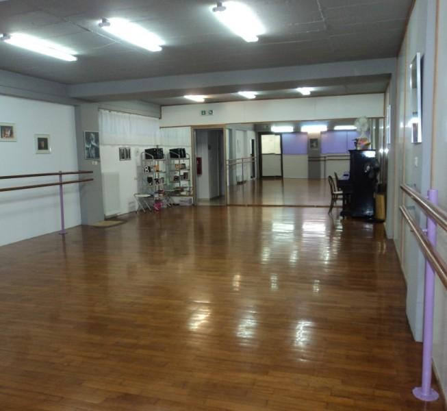 Μεγάλη αίθουσα 1