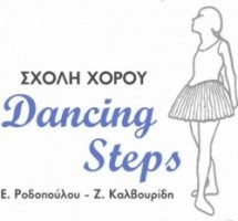 logo_dancing-steps2